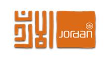 jordanie-logo